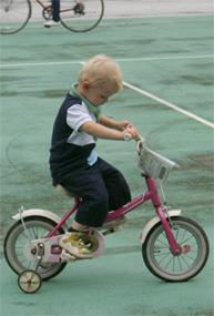 fahrrad e zu verschenken